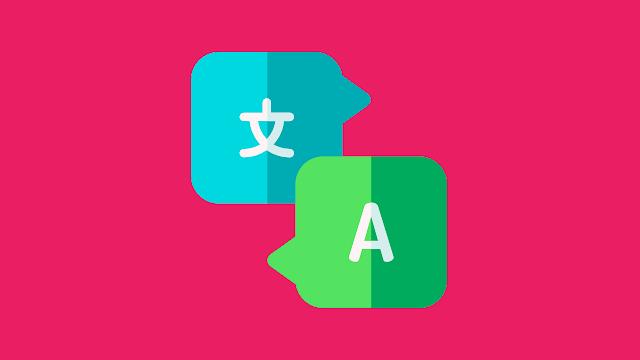 Bahasa indonesia untuk android