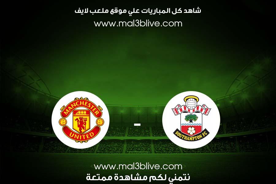 مشاهدة مباراة ساوثهامتون ومانشستر يونايتد بث مباشر بتاريخ اليوم الموافق 2021/08/22 في الدوري الانجليزي