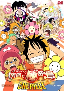 One Piece Movie 06 - Baron Omatsuri And The Secret Island