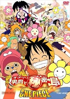 One Piece Movie 06 - Baron Omatsuri And The Secret Island