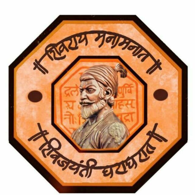 Daiwat Chatrapati Sambal Mix Dj Sushant Saundane