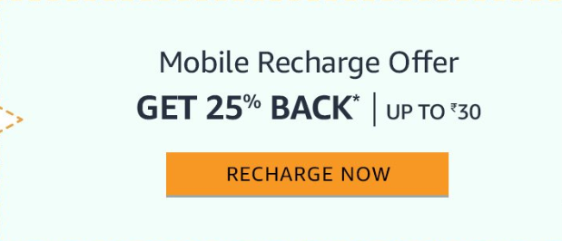 How To Get Amazon 20% To 25% Cashback on Mobile Recharge