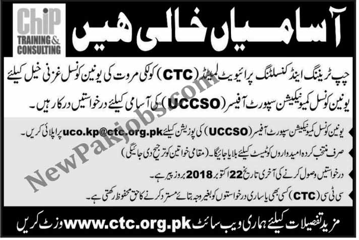 Chip Training and Consulting Private Limited CTC Jobs Oct 2018