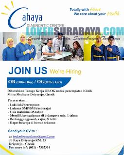 Karir Surabaya Terbaru di Cahaya Diagnostic Centre Gresik Juni 2019