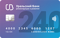 Кредитная карта 240 дней без %