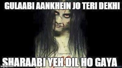 24-Gulabi-Aankhen-Jo-Teri-Dekhi-Sharaabi-Yeh-Dil-Ho-Gaya