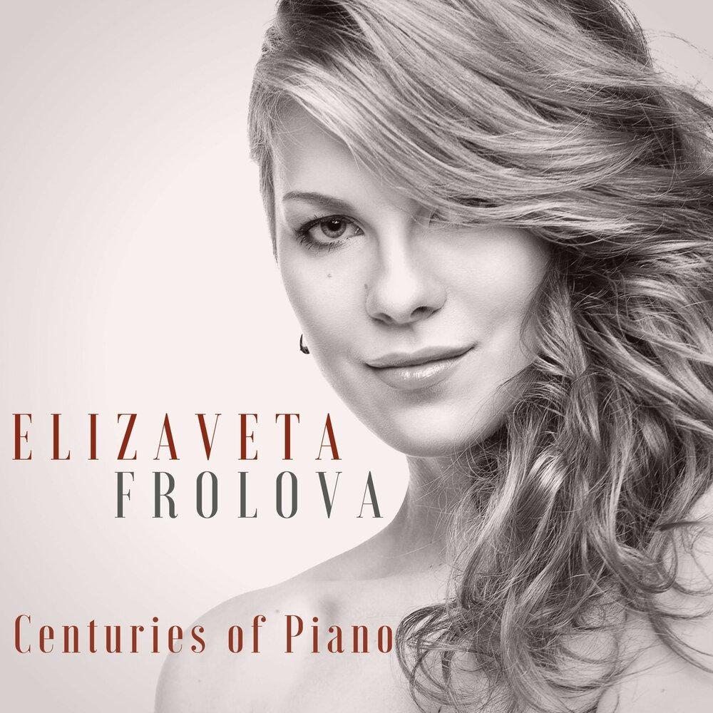 Andrea Schäfer Cobra 11 music is the key: elizaveta frolova centuries of piano