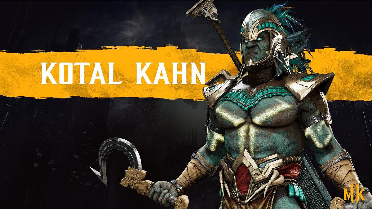 Kotal Kahn