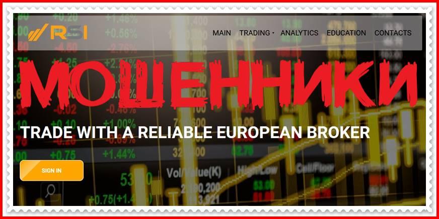 Мошеннический сайт rsi-trade.com – Отзывы? Брокер RSI-trade мошенники! Информация