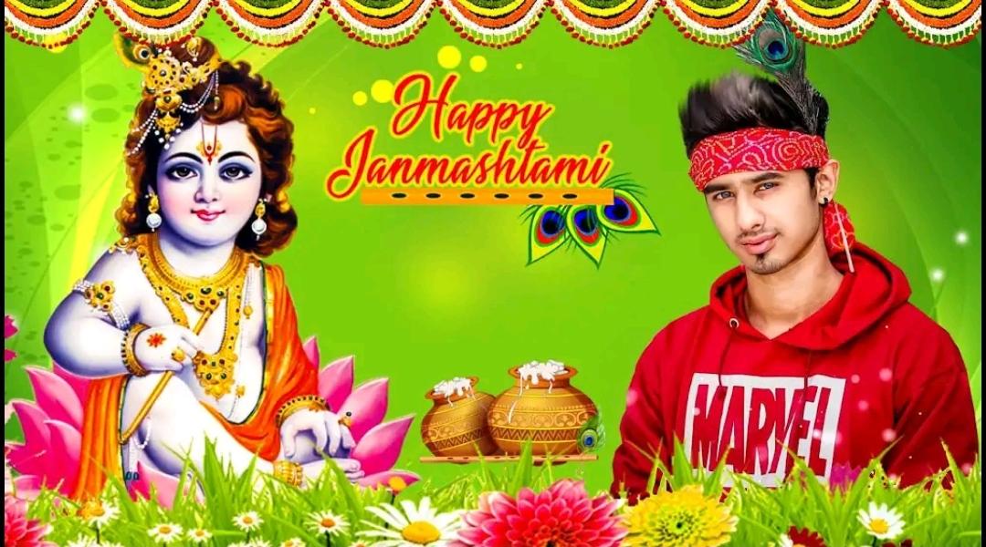 Janmashtami Photo Frame 2021,Krishna Photo Frame 2021,Janmashtmi Photo Maker 2021, Krishna Photo Frame 2021,Janmashtami Photo Frame 2021