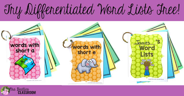 """Photo of differentiated word lists with text, """"Try Differentiated Word Lists Free!"""""""