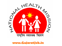 NHM Surat Recruitment for Finance Asst. Cum Data Entry Operator Post 2017