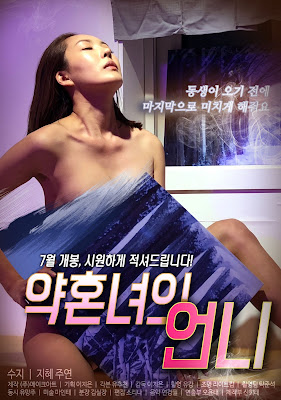 18+ Fiancees Sister 2019 Korean 720p HDRip 900MB