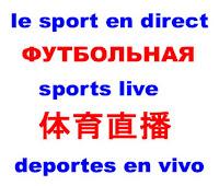 maradotv http://futbolonlinemaradotv.blogspot.com