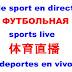 television en vivo futbol