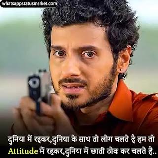 badmashi status pic