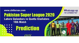 Lahore Qalandars vs Quetta Gladiators Pakistan Super League 16th T20 100% Sure