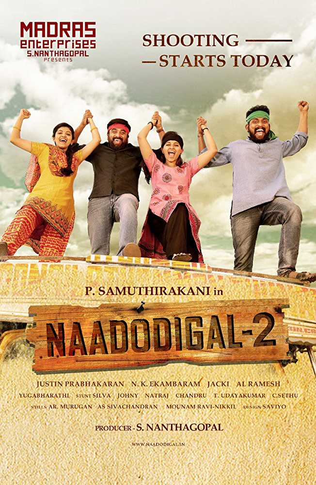 Naadodigal 2 (Tamil) Movie Ringtones and bgm for Mobile
