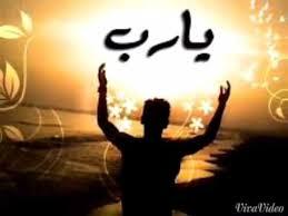 Jangan Lupa Membaca Doa Selamat Setelah Shalat Wajib!