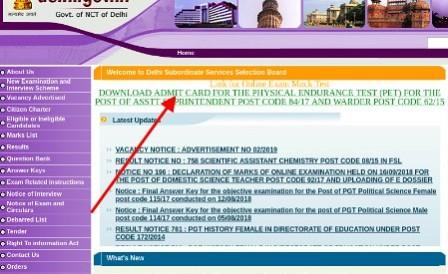 DSSSB LDC Admit Card 2019: DSSSB Clerk Admit Card released on dsssbonline.nic.in