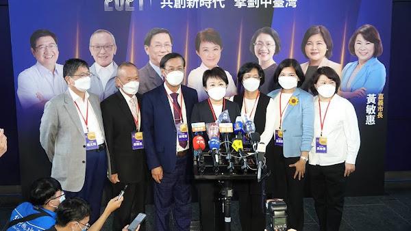 中台灣區域治理線上論壇 七縣市深化區域合作為民謀福
