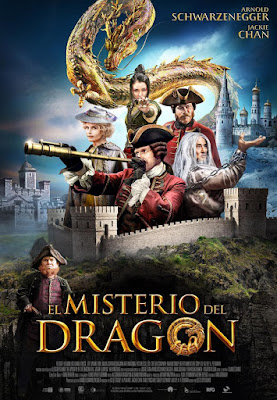 The Mystery Of The Dragon Seal 2019 DVD R2 PAL Spanish