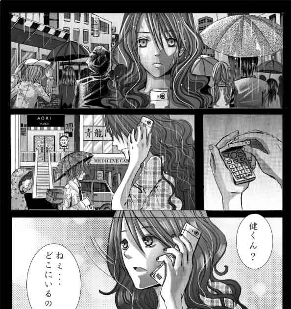 Manga Kultur