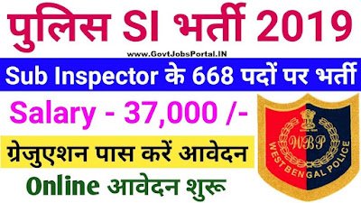 WB Police 668 SI Recruitment 2019