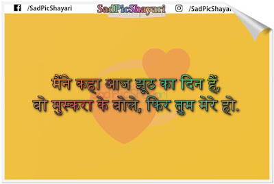 two lines shayari on life in hindi