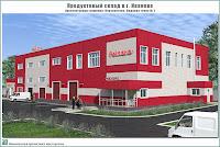 Проект продуктового склада в  г. Иваново в г. Иваново. Архитектурные решения. Перспектива. Видовая точка 2