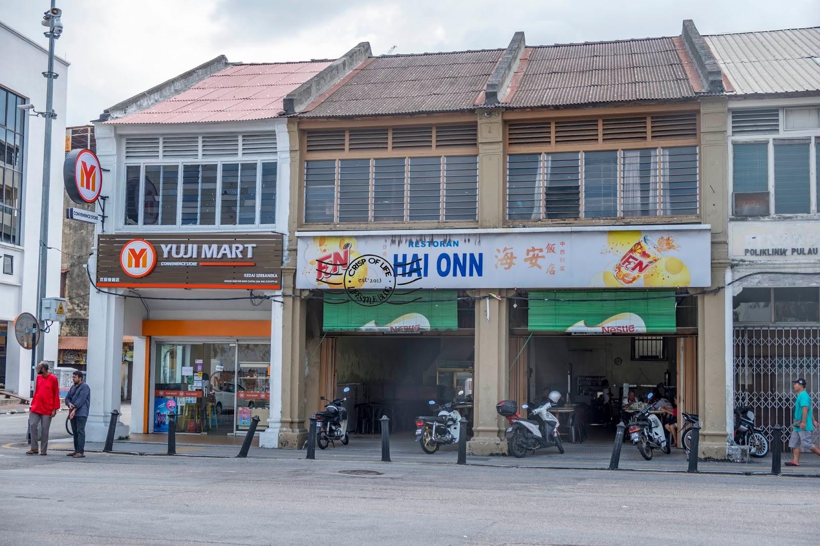 80 years Hainanese Kopitiam in Georgetown - Hai Onn Restaurant @ Jalan Burmah