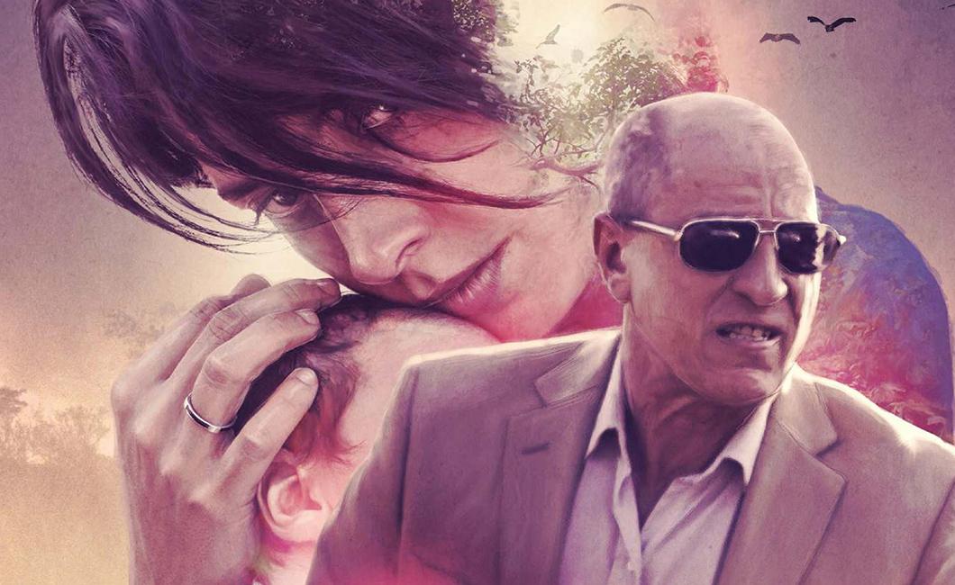 Filme Uma Espécie de Família, de Diego Lerman