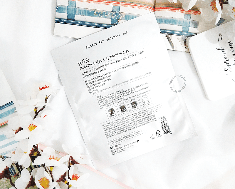 review-illiyoon-probiotics-skin-barrier-mask