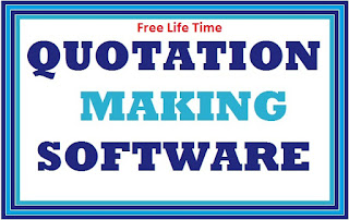 Quotation Making Software Free Lifetime Easy to Download, Fast to Operate