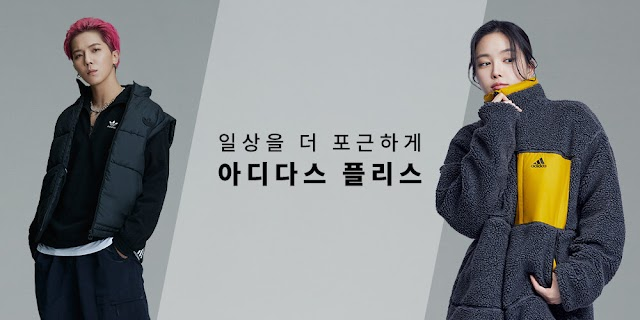 Knetz agree both of APINK Son Naeun and WINNER Song Mino looks amazing for Adidas!