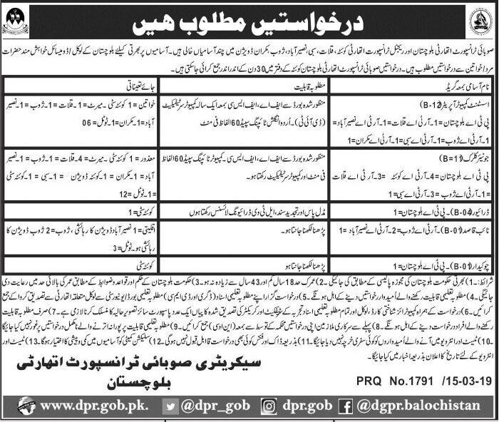 Jobs in Transport and Mass Transit Department Mar 2019