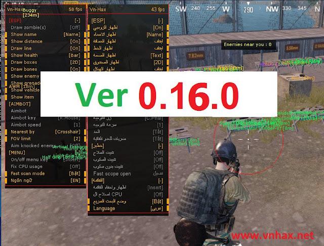 vnhax active key