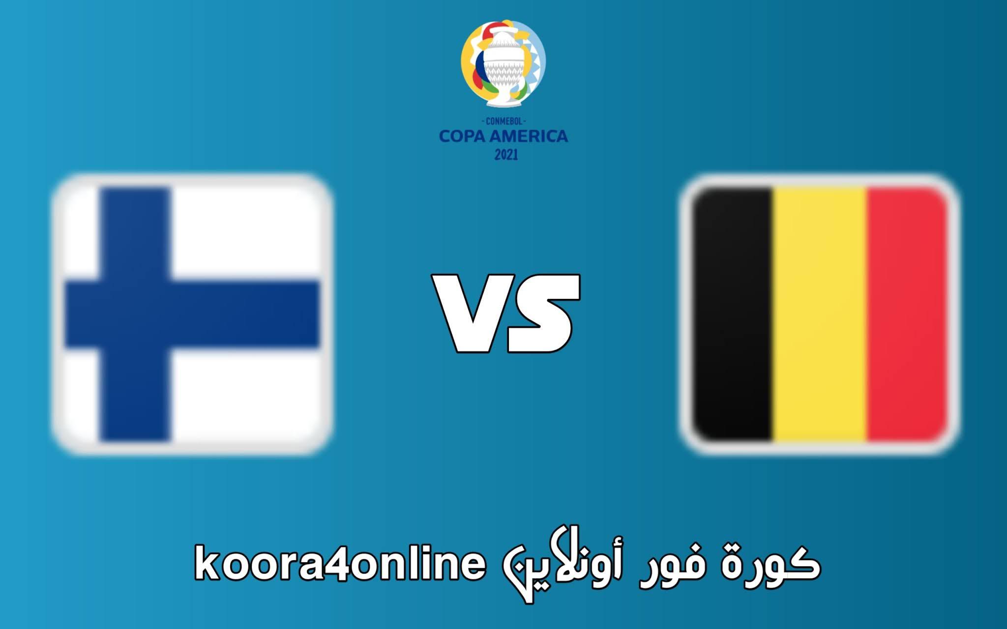مشاهدة مباراة فنلندا و بلجيكا اليوم 21-06-2021 في  كأس أمم أوروبا