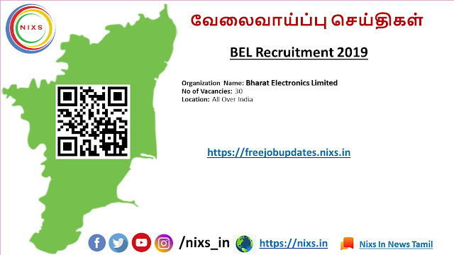BEL Recruitment 2019 30 Sr. Asst. Engineer / E-I – freejobupdates.nixs.in