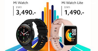 Xiaomi วางจำหน่าย Mi Watch และ Mi Watch Lite สมาร์ทวอช 2 รุ่นใหม่ ตอบโจทย์ไลฟ์สไตล์คนรักออกกำลังกาย