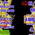เลขเด็ด อ.เด่น พารวย หวยชุดบน-ล่าง (ผลงานงวดที่แล้วเข้าล่าง 29) งวด 16/03/61
