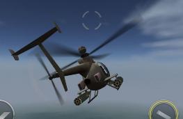 Game Pesawat Tempur Offline