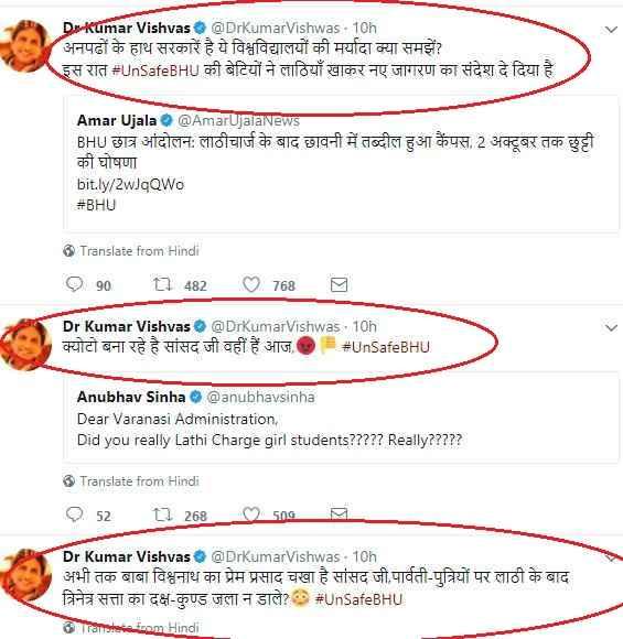 aap-leader-kumar-vishwas-told-modi-yogi-anpadh