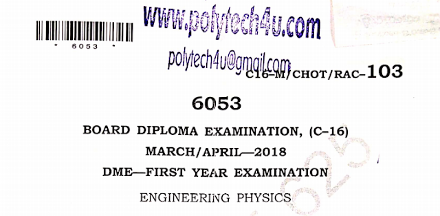 SBTET AP C14 ENGINEERING PHYSICS PREVIOUS QUESTION PAPER