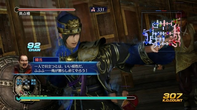 Dynasty Warriors 8 Empires Free Download PC Games