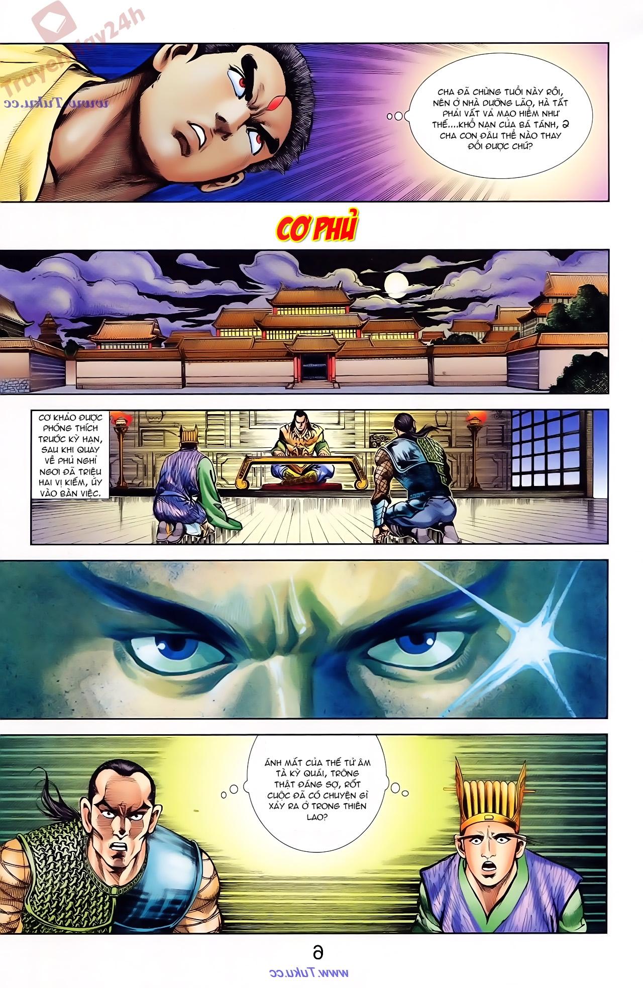 Cơ Phát Khai Chu Bản chapter 75 trang 17