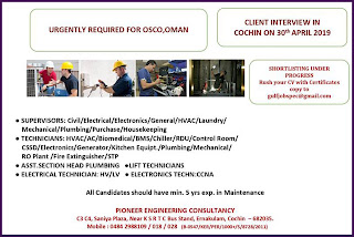 Urgently Required for OSCO Oman text image