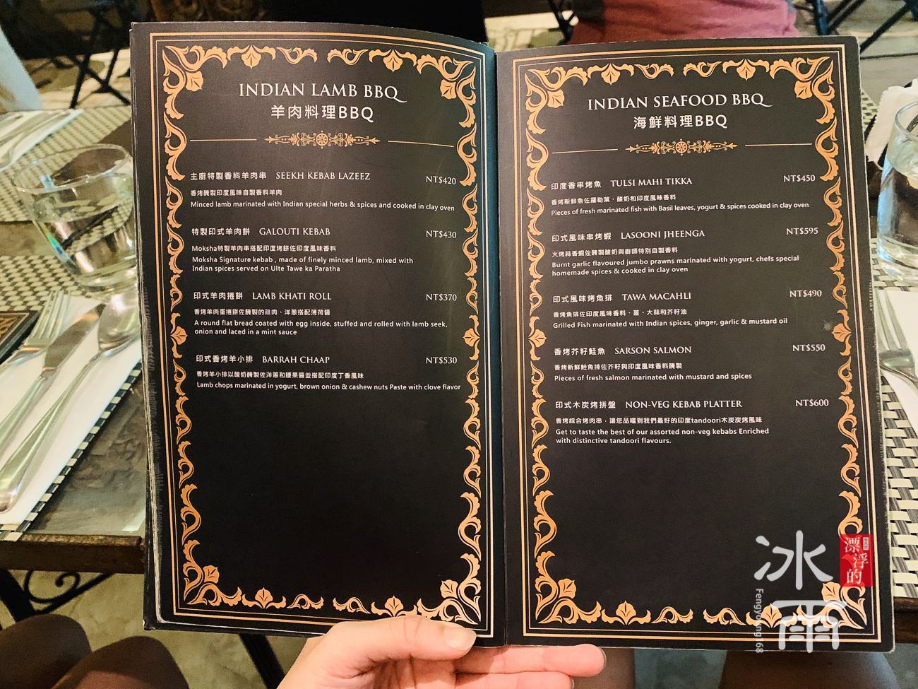 莫夏印度餐廳|菜單
