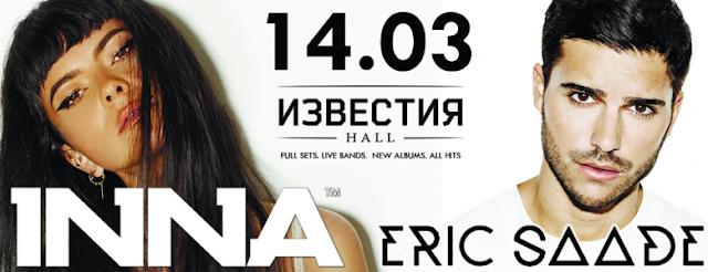 Inna и Eric Saade выступят в России