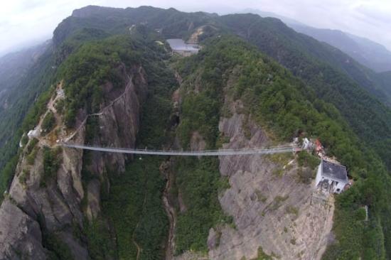 Podul Haohan Qiao un pod la 180 de metri inaltime